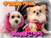 姫ままblogのイメージ